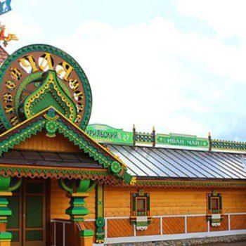Историко–культурный центр «Русский парк»