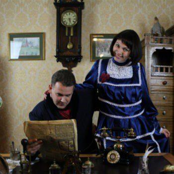 Интерактивный музей «Номера купцов братьев Урловых»