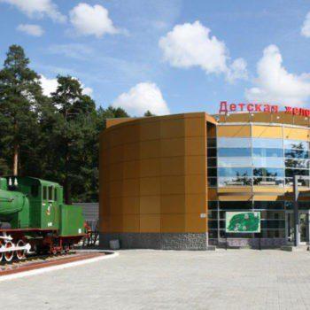 Ярославская детская железная дорога и музей необыкновенных путешествий