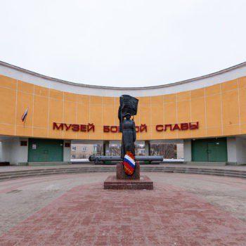 Ярославский музей боевой славы