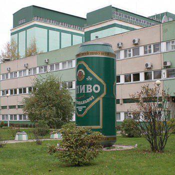 Ярославский пивоваренный завод