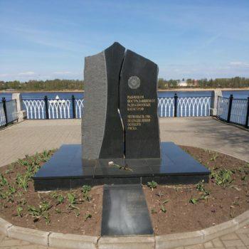 Памятник чернобыльцам в Рыбинске