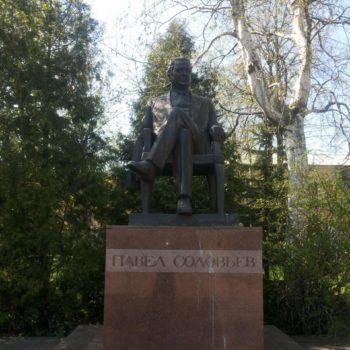 Памятник П.А. Соловьеву