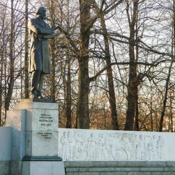 Памятник Николаю Алексеевичу Некрасову