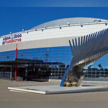 Арена-2000. ЛОКОМОТИВ