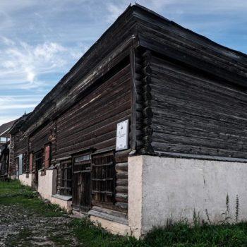 Старая мельница с тремя отделениями