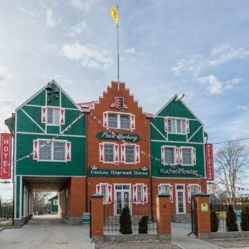 Туристический центр «Fisch herberg — Сельдь Царский Посол» (Переславль)