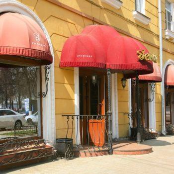 Ресторан-кофейня «Дежавю»