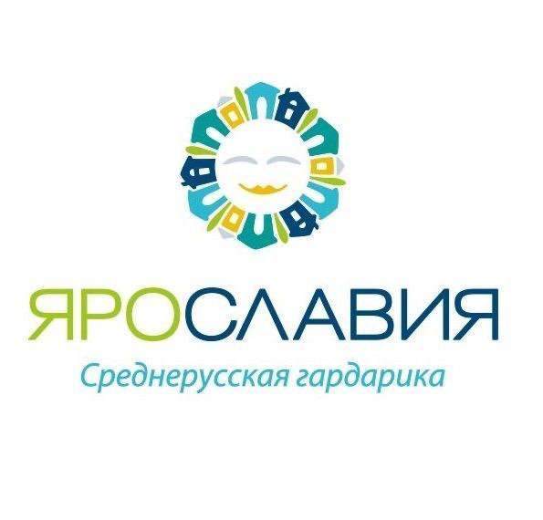 Правила посещения туристами Ярославской области