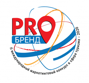 Портал «Visit Yaroslavia» занял второе место.