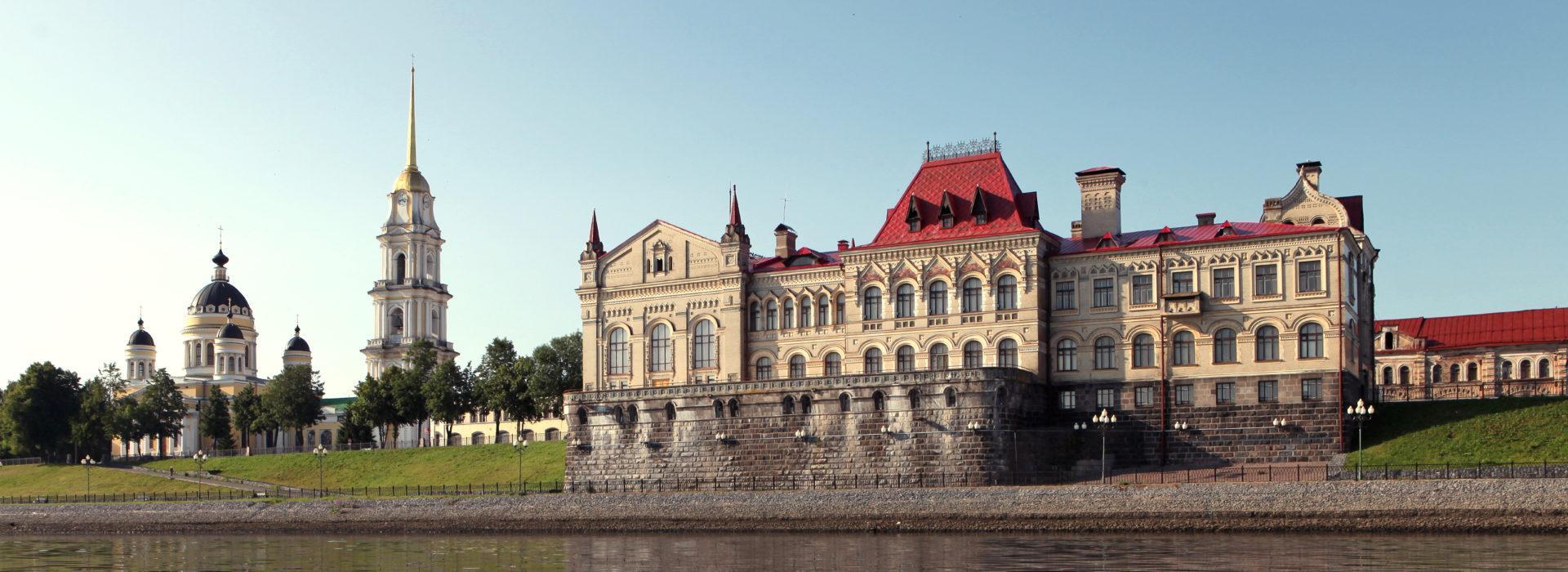 Программа праздника День города Рыбинска