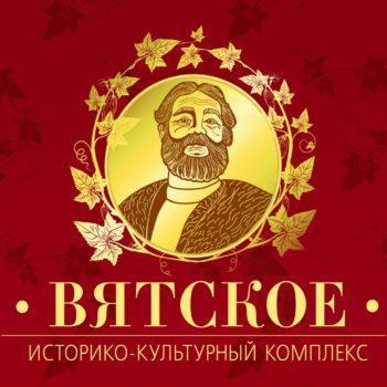 Ресторан-музей «Вятское»