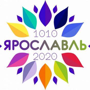 День города Ярославля — 1010 летие