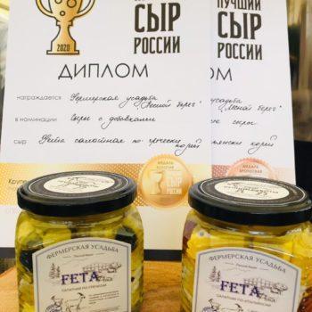 Ярославские сыры завоевали золото и бронзу на Всероссийском конкурсе