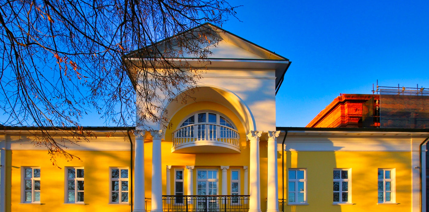 Музей имени В.Ю. Орлова