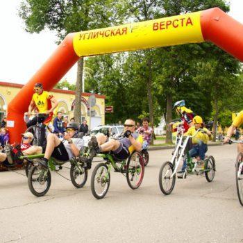 Ежегодный велофестиваль «Угличская верста»
