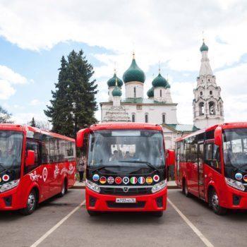 Автобусный тур с аудио-гидом по Ярославлю