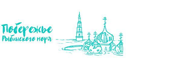 Побережье Рыбинского моря