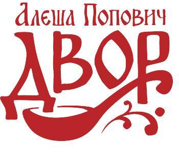 Гостинично комплекс «Алеша Попович Двор»