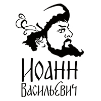 Ресторан Иоанн Васильевич