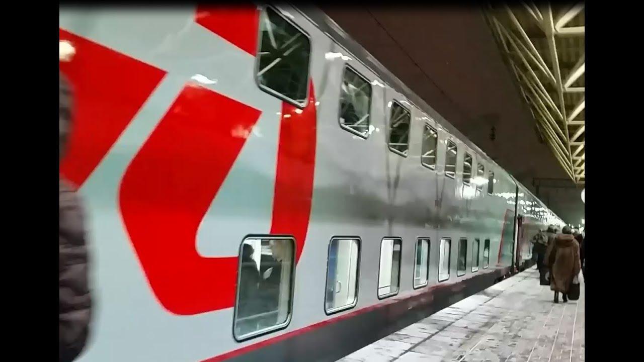 Двухэтажный новогодний поезд свяжет Ярославль и Санкт-Петербург