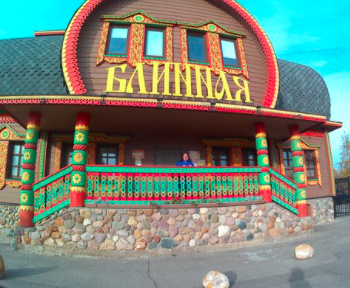 Ресторан Блинная