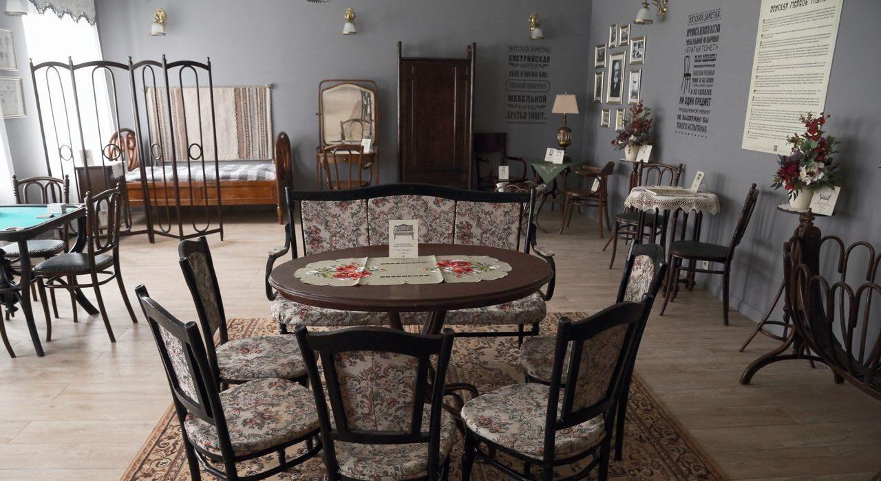 Музей «Магазин венской мебели»