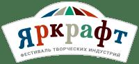 Фестиваль «Яркрафт»
