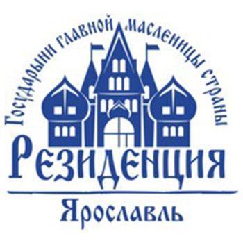 Резиденция Масленицы