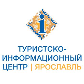 Туристско-информационный центр города Ярославля
