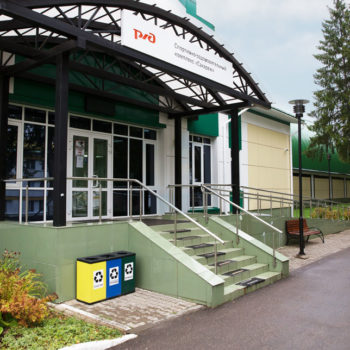 Лечебно-оздоровительный комплекс (санаторий) «Сахареж»