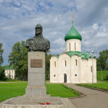 Александр Невский 800 лет
