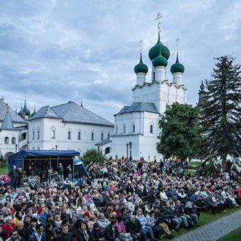 Международный фестиваль средневековой культуры «Ростовское действо»