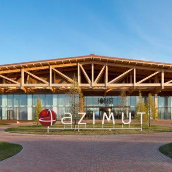 Загородный комплекс международного уровня AZIMUT отель**** Переславль