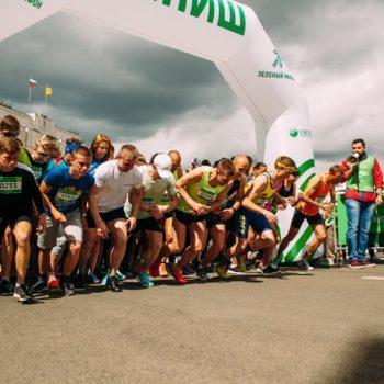 Зелёный Марафон при поддержке Благотворительного фонда Сбербанка