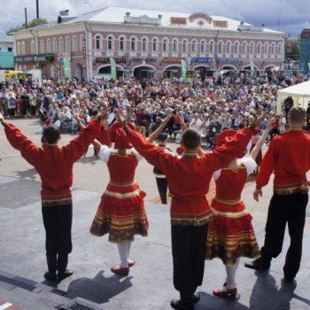 Городской фестиваль «Углече поле»