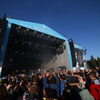 Музыкальный фестиваль «Лётчикфест»