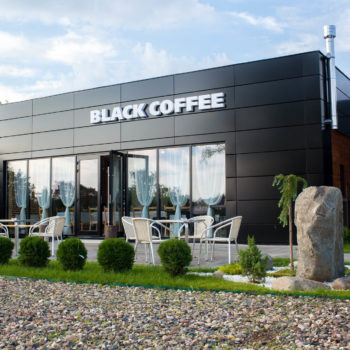 Кофейня «Black Coffee»