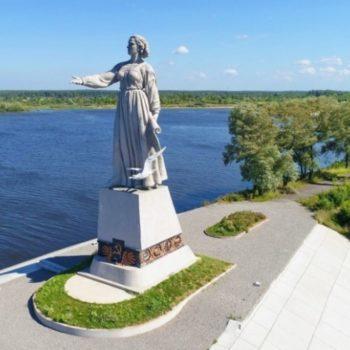 Программа празднования Дня города Рыбинска