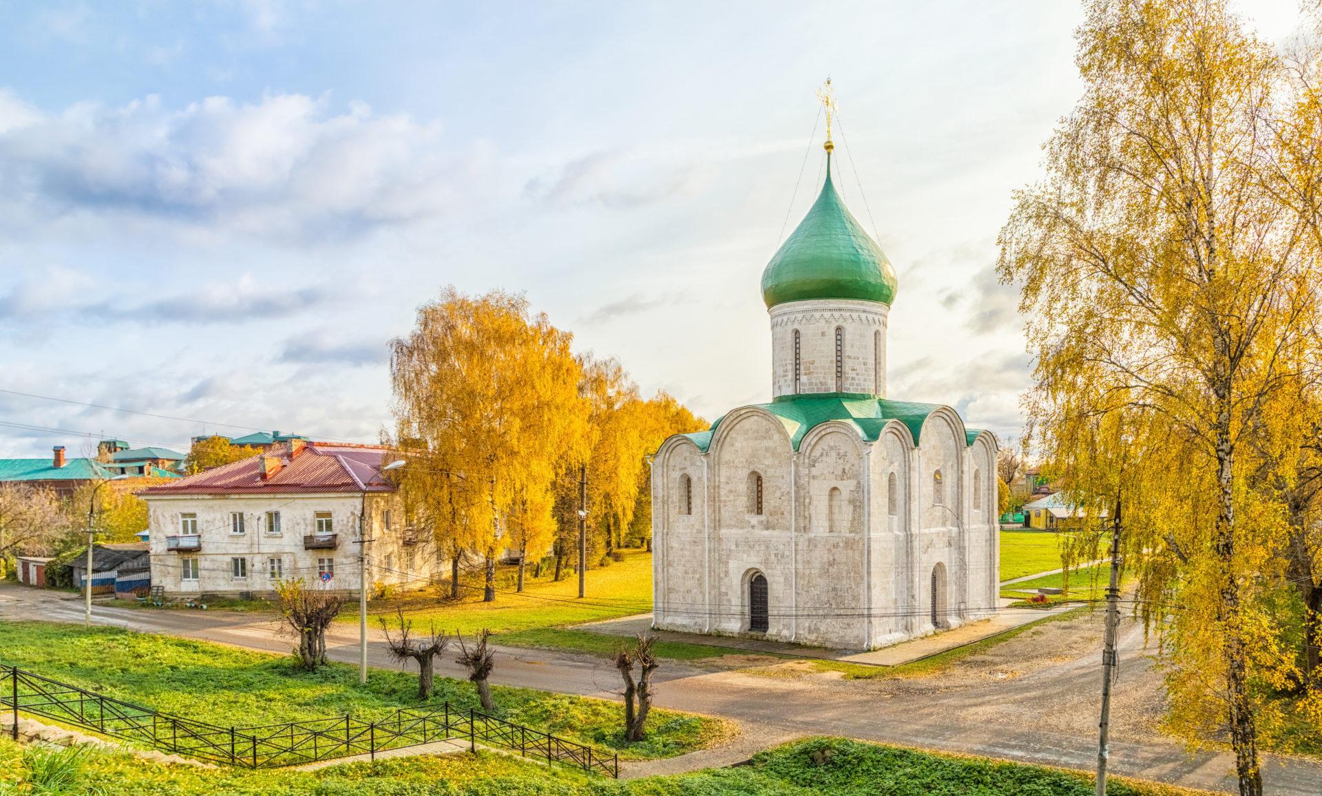 Пора ехать в Переславль – интересно и выгодно!