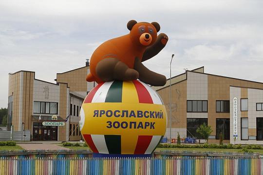 Ярославль приглашает весело провести последние дни каникул