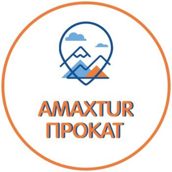 AMAXTUR прокат