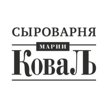 Сыроварня Марии Коваль