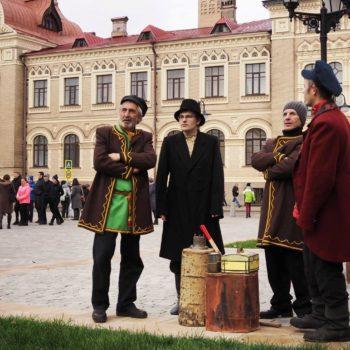 День Купца в Рыбинске